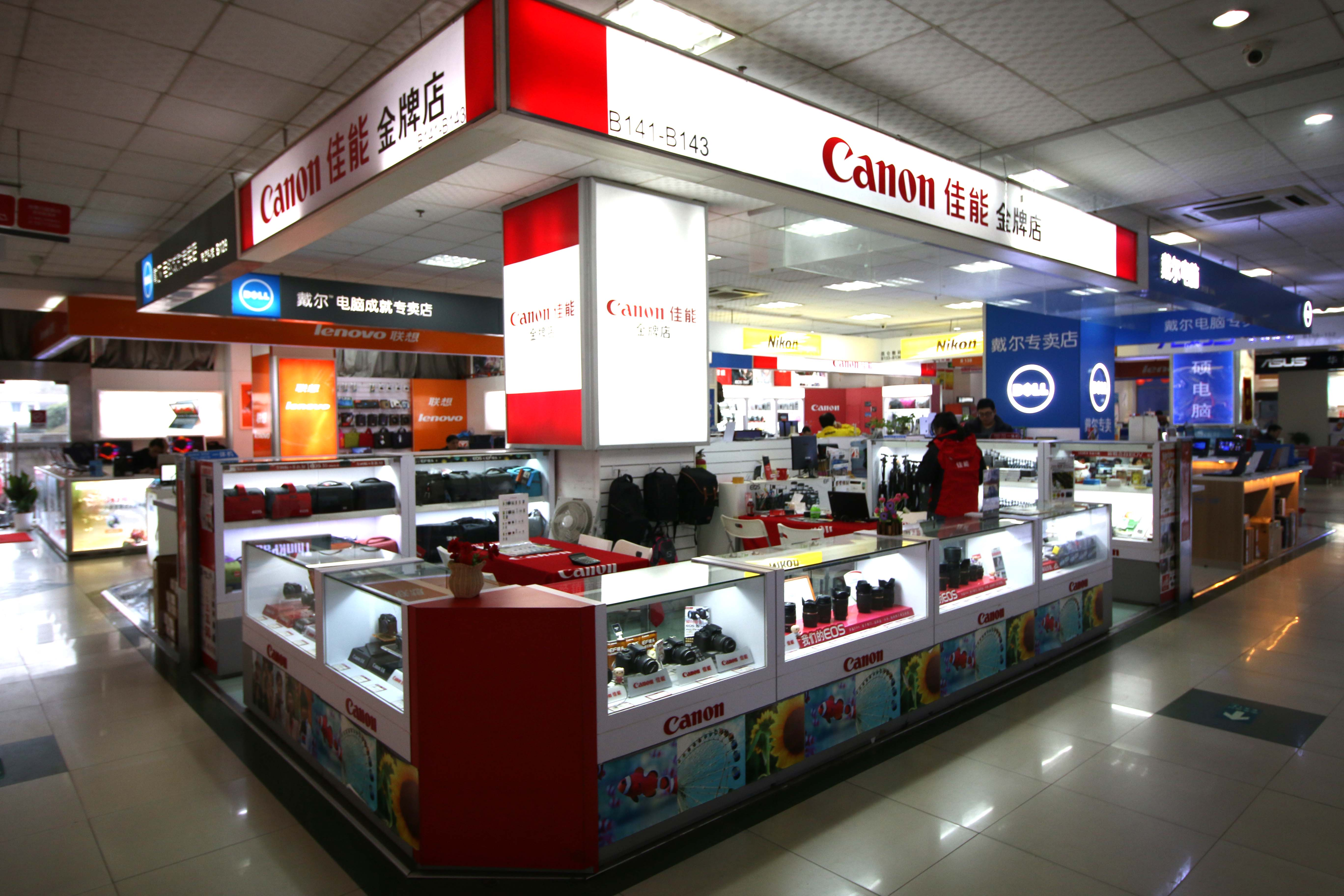 杭州家电市场_杭州市数码相机3C家电数码商家_杭州市数码相机3C家电数码店铺 ...
